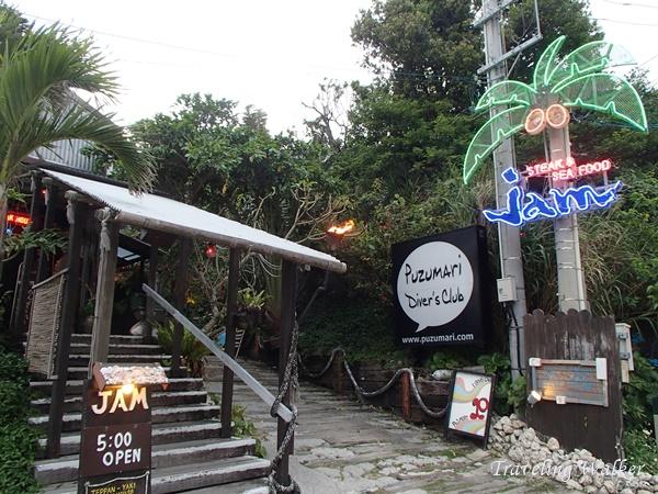ステーキハウスjam 沖縄旅行 2014年4月(7)