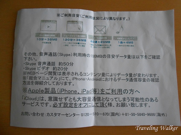 DSCN4994