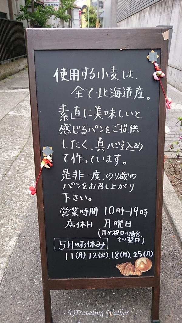 2015-05-05 11.20.57